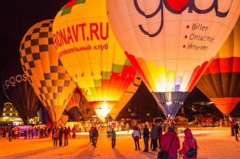 Das Ballonglühen ist eines der Highlights der Ballonwochen in Filzmoos.