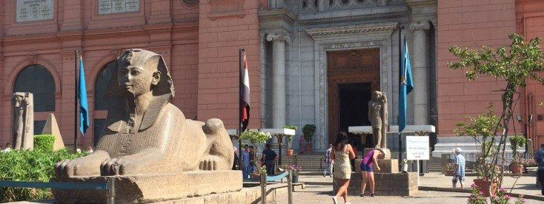 Der Haupteingang zum Ägyptischen Museum - Im Inneren ist das Fotografieren verboten!