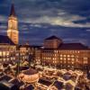 Das neue Weihnachtsdorf am Rathausplatz gibt es seit der Adventszeit 2016.