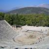 Das Theater des Epidauros