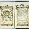 Gebetbuch von Michael Ottmann für Kreszentia Topf Großweingarten, 1829 auf Papier geschrieben und gemalt