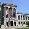 Außenansicht des Museum