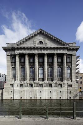 Das Pergamonmuseum besteht aus drei Sammlungen.