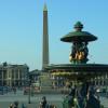 Der Place de la Concorde ist ein beliebter Treffpunkt für Pariser und Touristen.