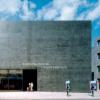 The Art Museum Liechtenstein is accommodated in a black cube
