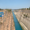 A view from above on the Corinth Canal