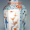 August-Rex vase