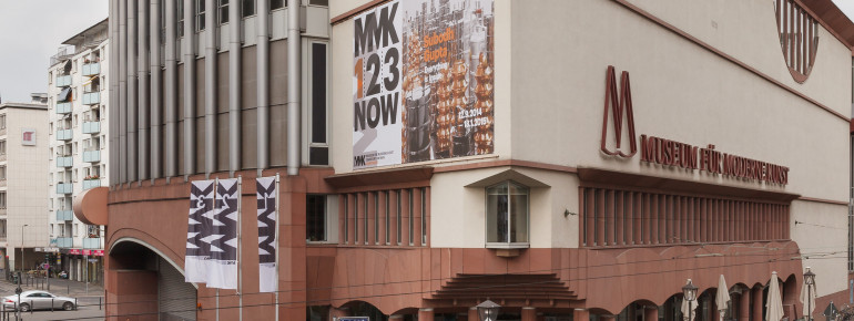 Exterior view of MMK 1