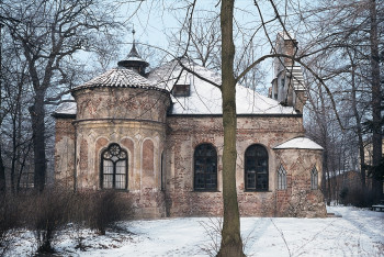 Magdalenenklause at Palace Garden Nymphenburg.