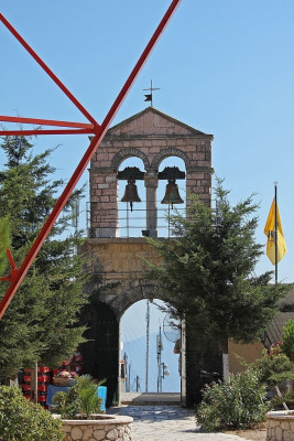 The gate of the monastery on Pantokrator Mountain
