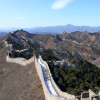 The view from the Great Wall is impressive.