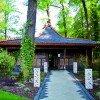 Der balinesische Pavillon im Sauna Garten.