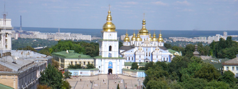 View of Kiev with St. Michael's Golden-Domed Monastery